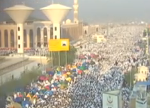 Hajj coverage live 2014