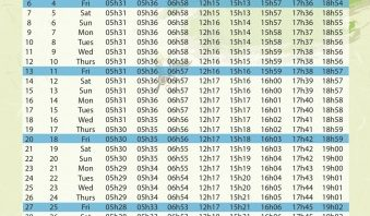 South Africa 2014 Ramadan 1435 Rustenburg Timetable