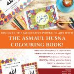 Adult Colouring Book – Asma ul Husna by Shameema Dharsey