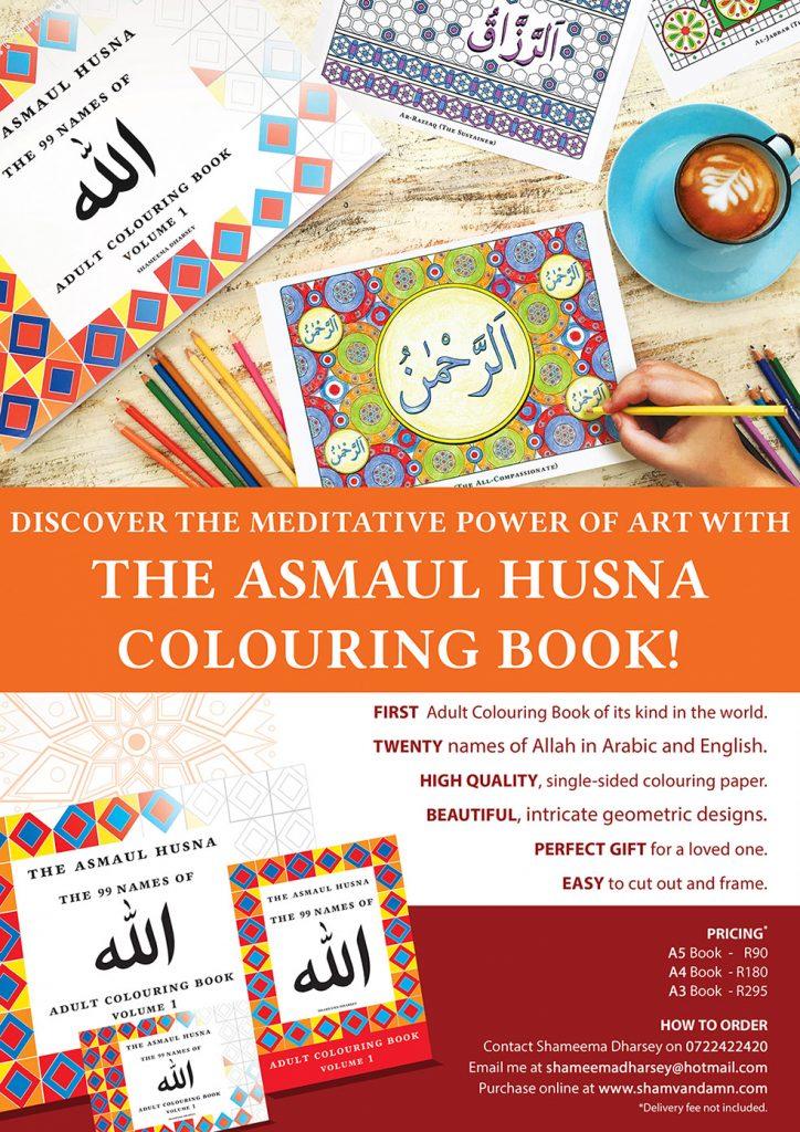 The 99 Names of Allah The Asmaul Husna Colouring Book Volume