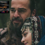 Libas -Urdu  Ertugrul and Halime Love theme song- Aqib Farid and Aaeen Alee